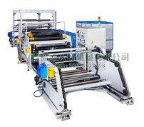 SR-B100 Hot melt adhesive tape coating machine